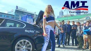 видео Автотюнинг в Екатеринбурге