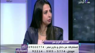 المتحدث باسم شباب حزب الوفد لـ التجار :