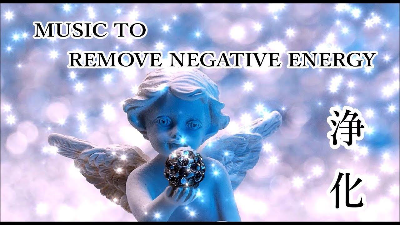 物や空間の浄化・心身の浄化 やる気が出ない・なんとなくモヤモヤする時に 浄化瞑想音楽 ヒーリング音楽 睡眠音楽【4096 Hz】 MUSIC TO REMOVE NEGATIVE ENERGY