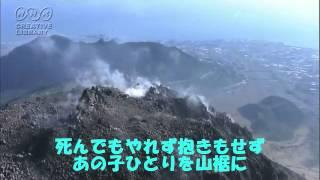 裕次郎さん懐かしい歌を有難う。