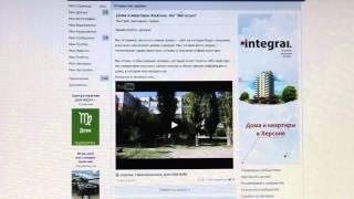 видео Документы, необходимые для совершения дарения недвижимости родственнику