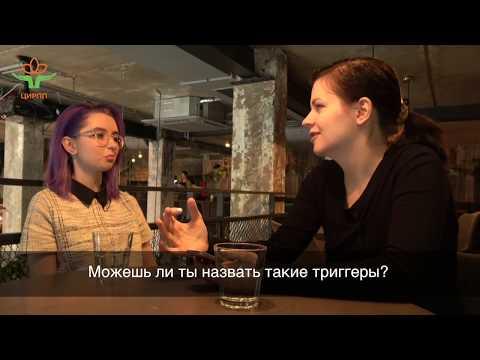 Полина рассказывает об...