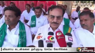 Farmers stage protest to waive agricultural loans in Thanjavur