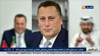 """اتصالات : تنصيب """" هندريك كاستيل """" مدير عام لأوريدو الجزائر"""