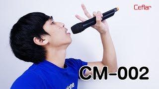 รีวิวไมค์โครโฟน Ceflar CM-002 ไมค์ลอยคู่ ปรับเสียงแยกอิสระ