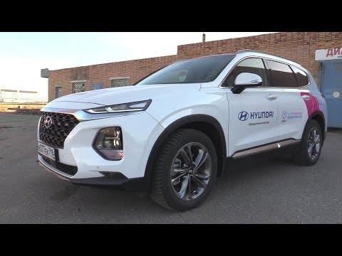 МОНУМЕНТАЛЬНЫЙ КРОССОВЕР Hyundai Santa Fe 2018. ОБЗОР!
