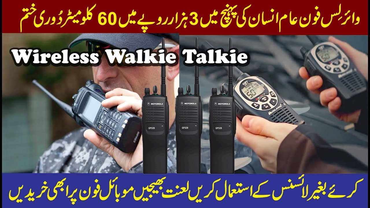 Download New Technology Wireless Walkie talkie for everyone 1 set 2 set 3 set 4 set details