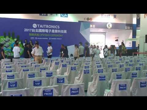 ★ TAITRONICS  2017 台北國際電子產業科技展 今日勁爆登場