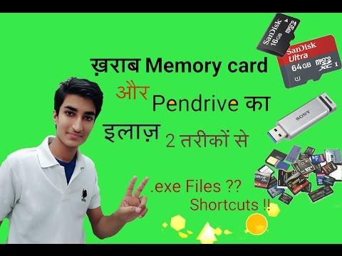 How to Repair a Corrupted Memory Card/Pendrive ?  (HINDI/URDU)👍