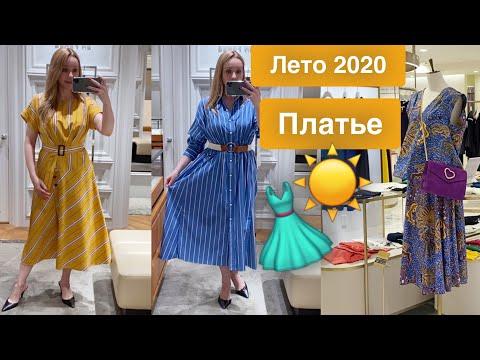 ШОПИНГ ВЛОГ из Токио 👗Примеряю  Летние Платья 2020 🎌