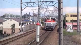 甲種輸送 東急電鉄2020系