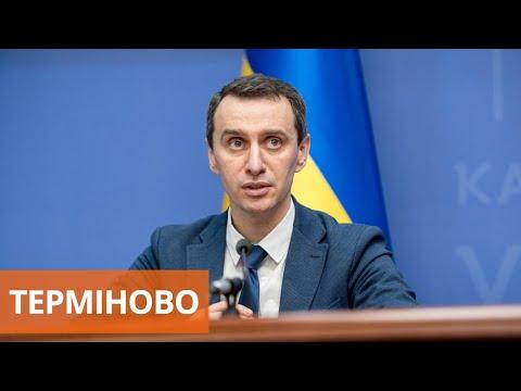 Брифинг о мерах по противодействию распространения коронавируса в Украине