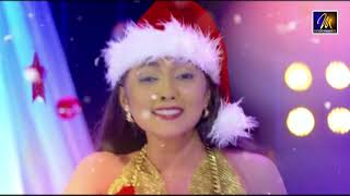 Santa Claus is Comin to Town - Various Artists   Official Music Video   MEntertainments Thumbnail