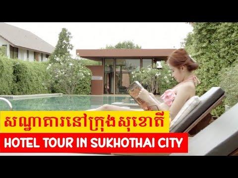 hotel-tour-in-sukhothai,-thailand-(sukhothai-treasure-resort)