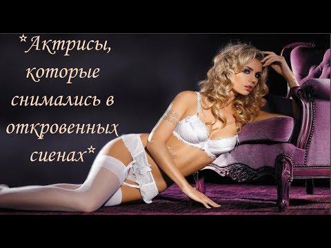 Кино голые актрисы россии #1