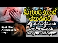 Most Common Warning Signs Of A Heart Attack 30 Days Before It Happens | Symptoms Before Heart Attack