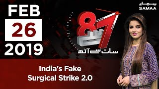 India's Fake Surgical Strike 2.0 | 7 Se 8 | SAMAA TV | Kiran Naz | February 26, 2019