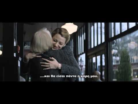 THE AGE OF ADALINE - TRAILER (GREEK SUBS)