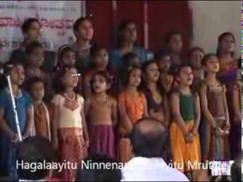 Jaideva Jaideva Sri Ganapathi Raya