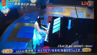 松井咲子 アナと雪の女王 テッペン.