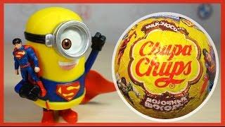 МИНЬОНЫ в костюмах супергероев открывают шоколадные шарики Чупа-Чупс. Unboxing Chocolate Eggs