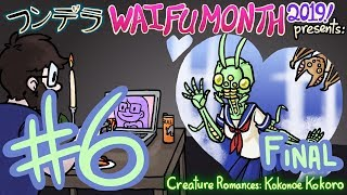 Let's Play: Creature Romances Kokonoe Kokoro - [Episode 6]