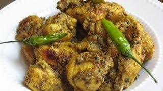 Chicken kali mirch/ Pepper chicken recipe