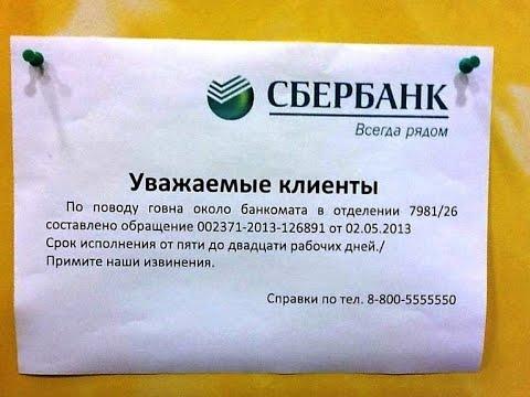 Тоо Честное Слова Казахстанаиз YouTube · Длительность: 4 мин49 с  · отправлено: 5 дн. назад · кем отправлено: Смотреть Фильмы Онлайн