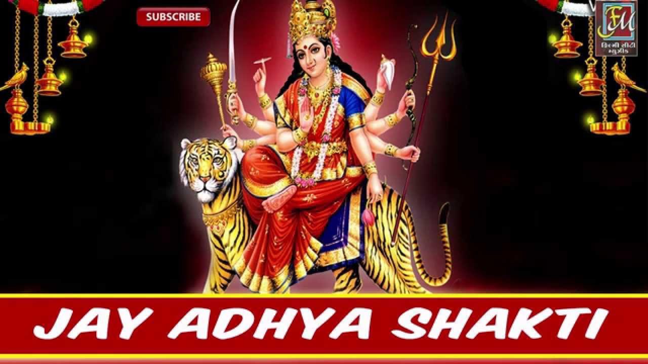 Jay adhya shakti aarti mp3 free download anuradha paudwal.
