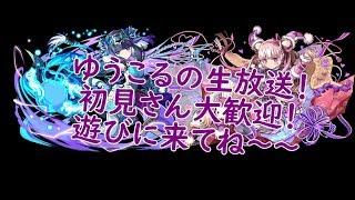 【一言】 yuukoru でやってます。 昨日買ったので 【パズドラ】GF虹が出...