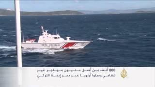 بحر إيجة أهم ممر لعبور اللاجئين نحو أوروبا