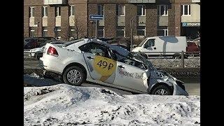 Новый Тариф в Яндекс Такси 6р км ПЕРЕЕЗЖАЕМ ЖИТЬ В СВОИ АВТО