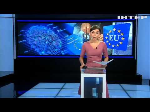 Евросоюз утвердил новые правила для въезда в Шенген