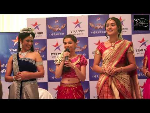 स्टार भारत के शो लॉन्च | मायावी Maling thumbnail