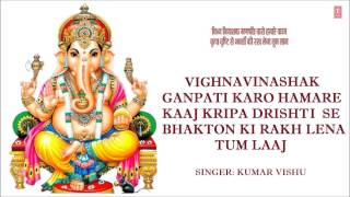 Download Vighnavinashak Ganpati, Ganesh Amritdhara By Kumar Vishu I Full Audio Song Juke Box MP3 song and Music Video