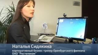 Домашний Интернет от «Ростелеком»(, 2014-02-13T05:06:40.000Z)