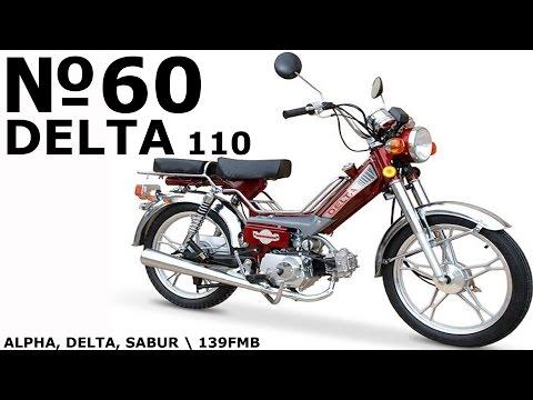Мопед Delta 110 / Небольшой ремонт