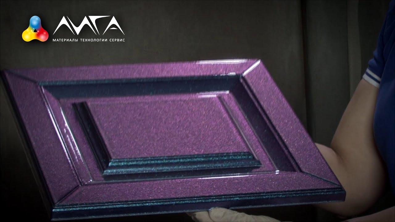 Мдф (мелкодисперсная фракция) (mdf англ. Medium density fiberboard) — это древесноволокнистая плита средней плотности. Этот материал возник.