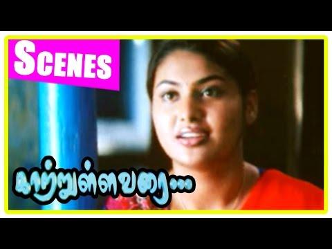 Kaatrulla Varai Tamil Movie | Scenes | Pranathi decides to act in film | Rajesh