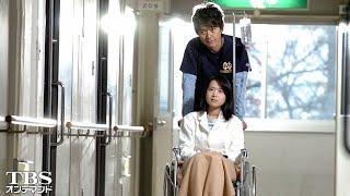将一(渡部篤郎)と江津子(和久井映見)の病室での新婚生活が始まった。将一...