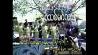 Ma Ma Ko Tine Ka မမကိုတိုင္က Graham ဂေရဟန္ Thingyan Karaoke