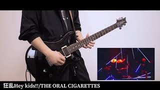 THE ORAL CIGARETTESメドレー Twitterアカウント @TaPPiUW Twitterをメ...