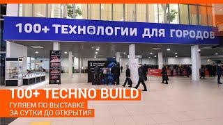 Рассматриваем макеты Универсиады и здания филармонии: гуляем по главной строительной выставке Урала