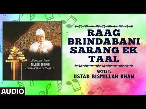 ►RAAG - BRINDABANI SARANG EK TAAL (Full Audio) : USTAD BISMILLAH KHAN || T-Series Classics