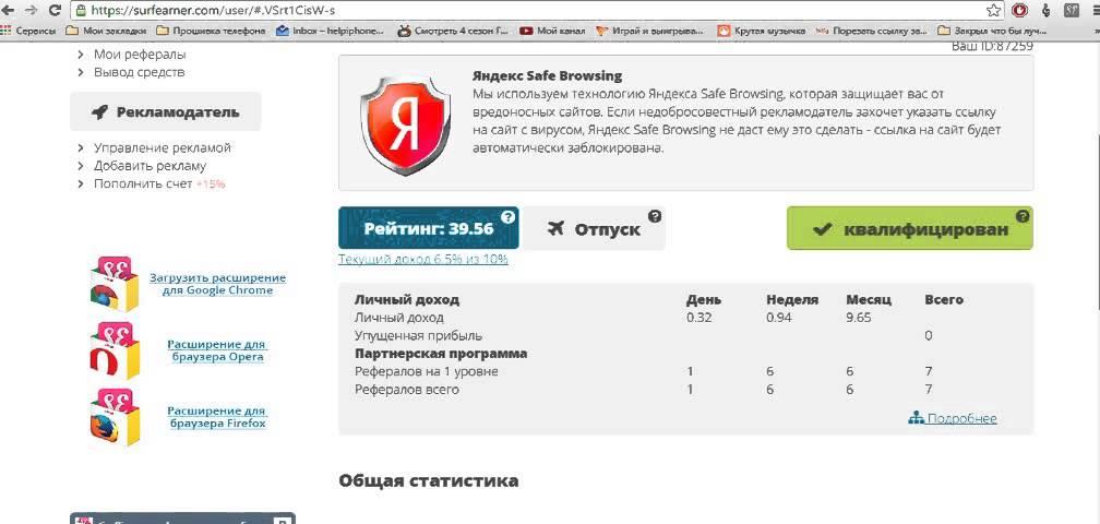 С помощью браузера тор как включить русский в tor browser gidra