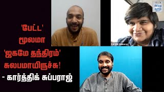 we-saw-all-the-reviews-of-penguin-karthik-subbaraj-triples-charukesh-sekar-jai-vani-bhojan-selfie-review