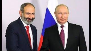 Встреча Владимира Путина с премьер-министром Армении. Полное видео