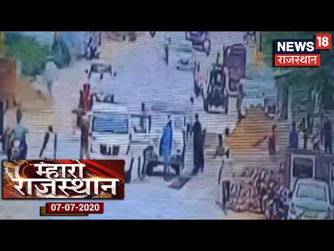Alwar में बेखौफ बदमाश, दिनदहाड़े फायरिंग से मचा हड़कंप | Mharo Rajasthan