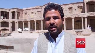 Activists Call For Maintenance Of Jewish Sites In Herat