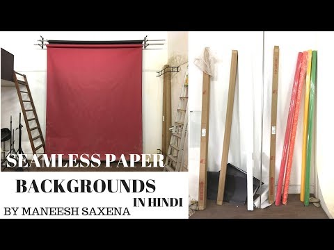 Seamless paper backgrounds for photography studio & outdoor photo shoots